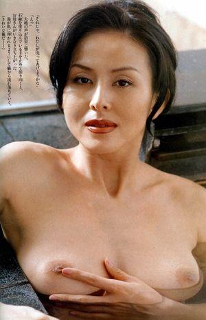 Naoko Watanabe  nackt